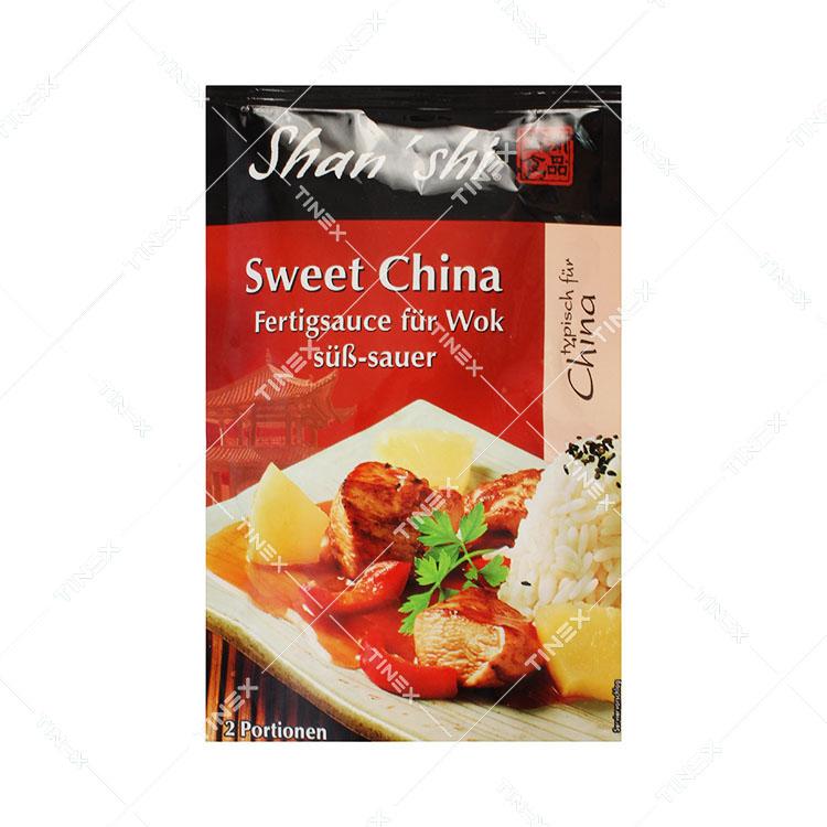 Интернационална кујна